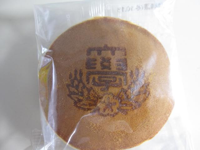 日本大学法学部創立120周年 ...